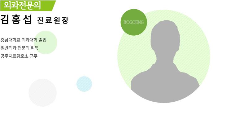 내과전문의 윤혜진